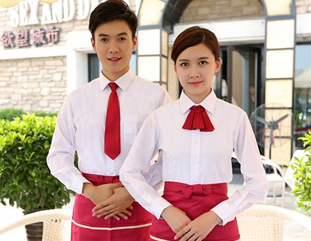 đồng phục khách sạn nhà hàng
