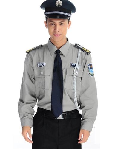 may đồng phục bảo vệ nhà hàng 1